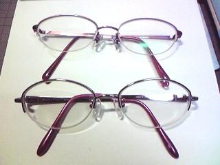 眼鏡を作ってきました。
