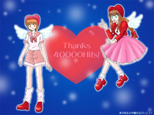 40000Hit記念絵