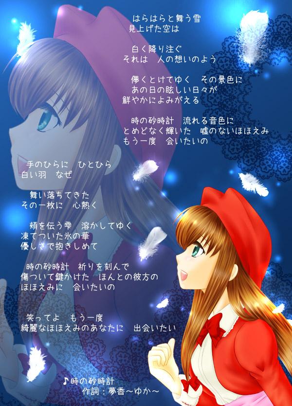 2月といえばバレンタイン☆