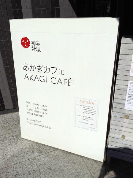 【パンケーキの旅?】あかぎカフェ