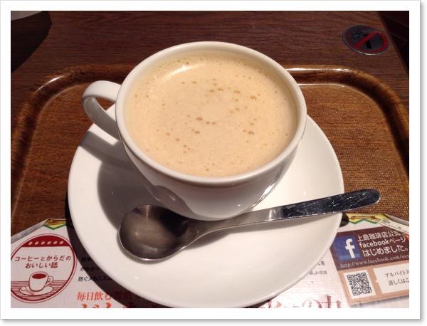 上島珈琲のジンジャーミルク紅茶&近況的な。