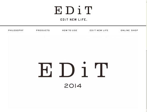 EDIT 2014年サイト